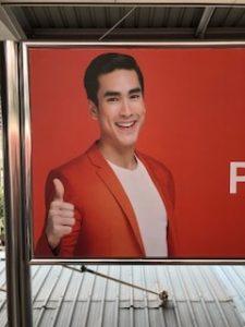 タイ人の名前や本名が長い理由?有名な長い名前の俳優