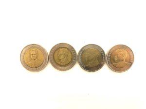 タイバーツの歴史:硬貨の写真
