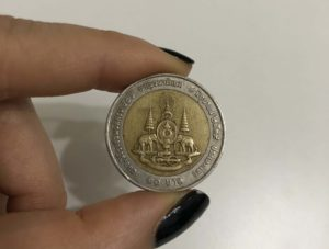 タイバーツ硬貨アラビア数字なし
