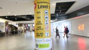 クアラルンプール国際空港 Level1の表示