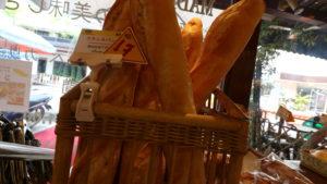 カスタードナカムラのフランスパン