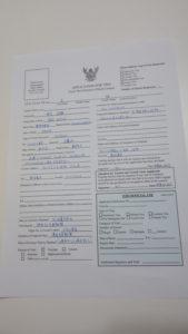 申請書の全体図