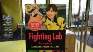 Fighting Lab Bangkok