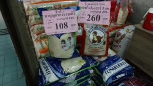 オンヌット生鮮市場に売られているお米