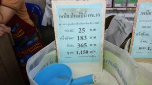 オンヌット生鮮市場に売られているもち米